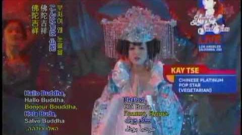 "Kay Tse in ""Loving the Silent Tears"""
