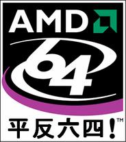 Amdlive 64