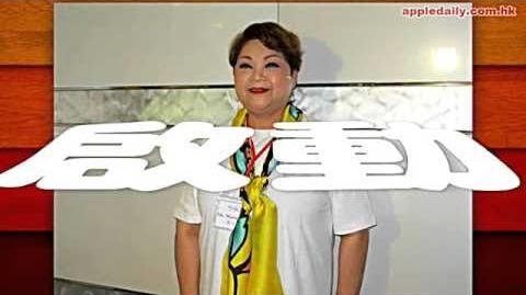 Maria Cordero(肥媽)勁撐:啲人咩都有意見,香港醫療福利係最好