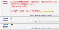 Argument hkg 20120701