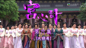 Tvb drama beyond the realm of conscience episode6.jpg