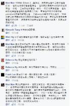 Pat Sin Leng wildfire fb matt mak 00-1