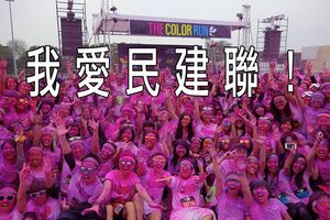Colourrun loveDAB