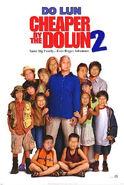 Dolun movie cheaper