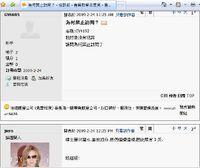 GY4192 ban2.jpg