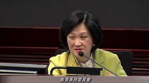 葉劉淑儀:李白,杜甫作詩肯定不是用『廣東話』