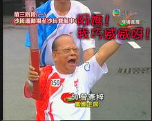 Tsang olympics1.png