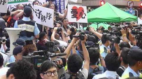 【聲援林老師】【重口味】共匪家長李偲嫣發言(2),市民激動圍屌 :收皮!