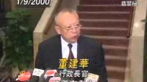 (禁片)江泽民真实嘴脸曝光现场 怒骂香港记者完全版