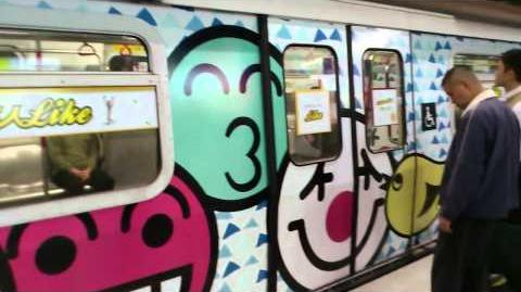 HKG MTR 高登地鐵