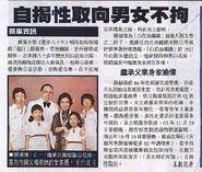 福仔~APPLE2008-04-19
