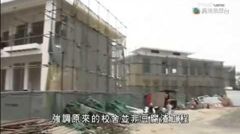 汶川地震 官員對港人捐款的真實回應