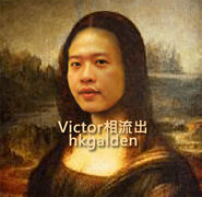 Victor monralisa