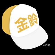 金鈴潮cap