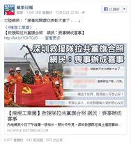 Shenzhenbury2JPG