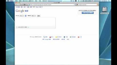 Wiwi Kuan(官大為)- Google Translate Song