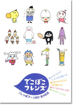 File:DVD-1.jpg