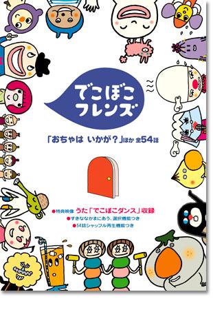 File:DVD-3.jpg