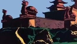 Mandarin's Palace