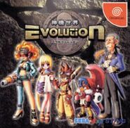 Evolution Japan cover