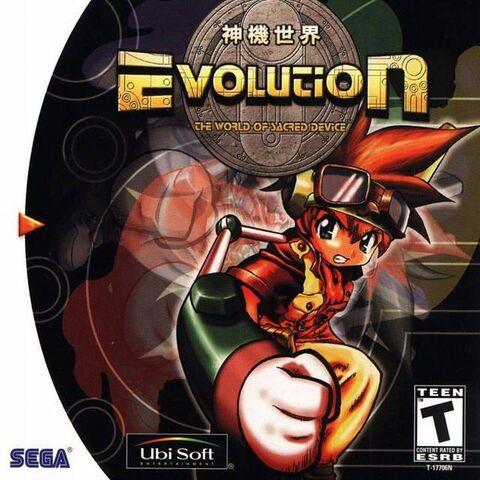 File:Evolution NA cover.jpg