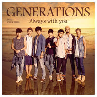 GENERATIONS - Always with you DVD cover