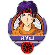 Archivo:Ryo.jpg