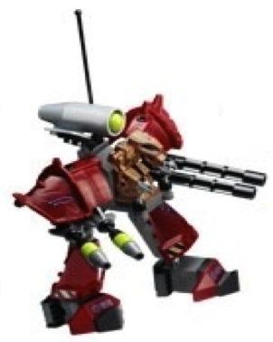 Archivo:Gate Assault Robot 1.jpg