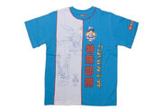 Exo-Force Turquoise Children's T-shirt