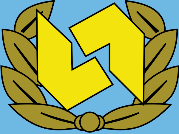File:600px-Neosapien Coat of Arms svg.png