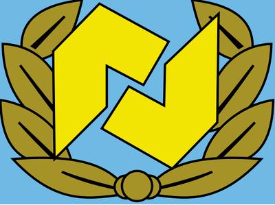 File:NeoSapien order logo.png