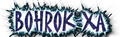 Thumbnail for version as of 01:49, November 16, 2009