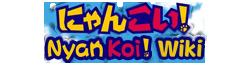 Nyan Koi! Wiki Wordmark