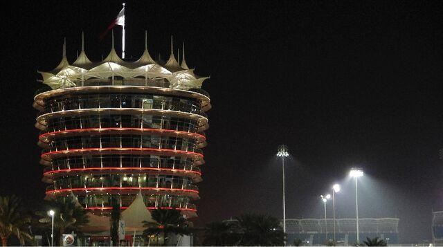 File:Bahrain at night.jpg