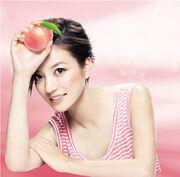 Zhao Wei Full Peach