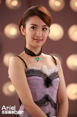 File:Ariel Lin.jpeg