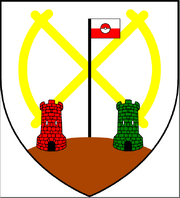 Upt arms shield