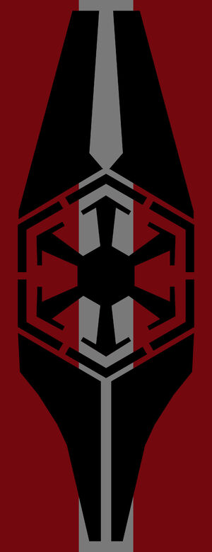 Korribanos Sith logo