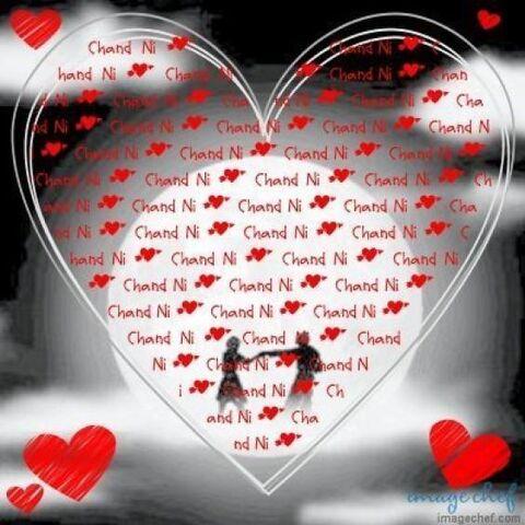 File:I-love-you-suzzane.jpg