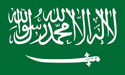 CurvedSaudiArabiaFlag