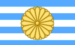 File:WeeabooFlag.png