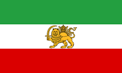 PahlaviIranFlag