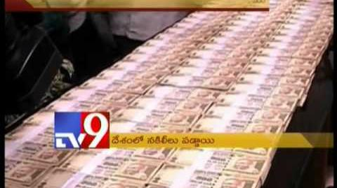 Tv9 - 12 lakh crores of fake currency in India