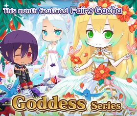 Goddess Series big banner