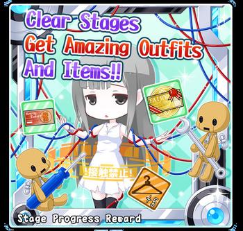 SS stage progress
