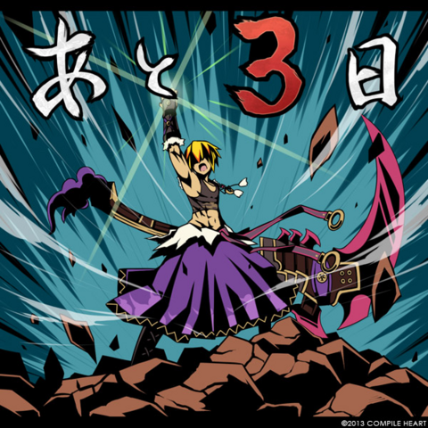 File:FFF Countdown 3.png