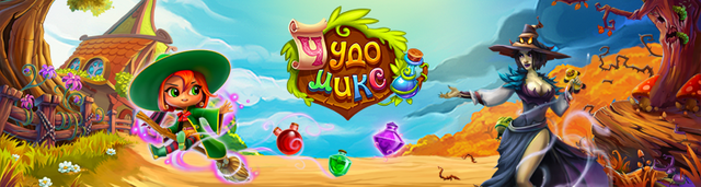 File:Banner 750x200 01.png