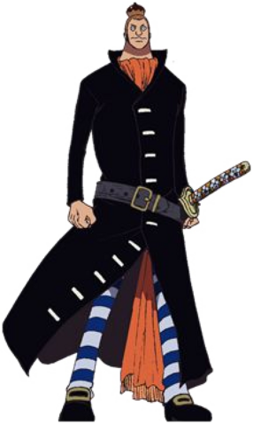 File:Noland Mombran Anime Infobox.png