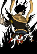 Fairy tail 318 shadow rogue by codzocker00-d5u4ja1