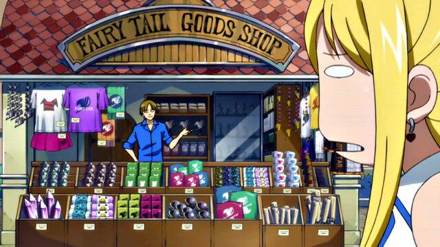 File:Guild Shop.JPG